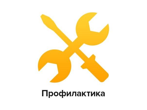 Профилактические работы  на ViX-HosT.Ru 17.07.2018